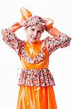 Детский карнавальный костюм для девочки Лиса Патрикеевна 122-140р, фото 4