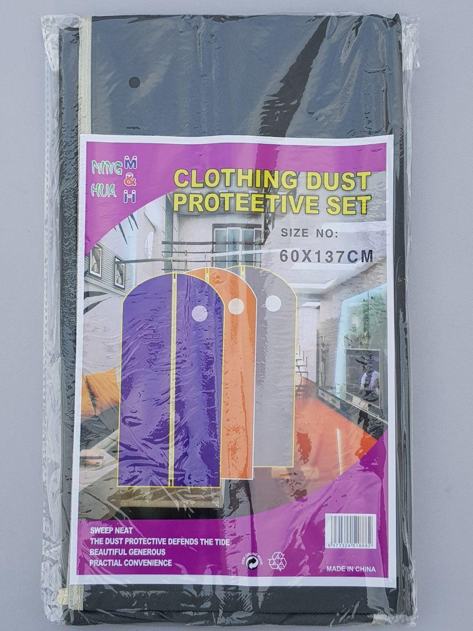 Чехол для хранения одежды флизелиновый на молнии серого цвета, размер 60*137 см