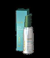 Сыворотка для секущихся кончиков волос Estel Professional Curex Therapy Serum 100 мл
