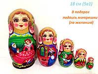 """Интересный детский подарок от Святого Николая, развивающая Матрешка, красочная сказка """"Белоснежка и 7 гномов"""""""