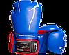 Боксерские перчатки Powerplay 3018 сине-красные