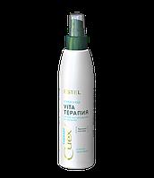 Спрей-уход для облегчения расчесывания волос Estel Professional Curex Therapy Spray 200 мл
