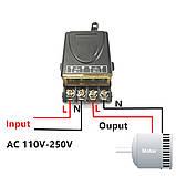 Беспроводной пульт дистанционного управления 220V 30А на 1 реле, 1 пульт, фото 2