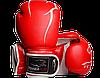 Боксерские перчатки Powerplay 3018 красные