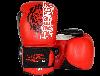 Боксерские перчатки Powerplay 3006 Tiger красные