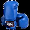 Боксерские перчатки Powerplay 3004 синие