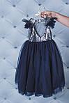 Нарядное платье с пайетками и вырезом на спинке Темно-синее, фото 4
