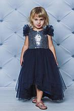Нарядное платье с пайетками и вырезом на спинке Темно-синее
