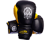 Боксерские перчатки Powerplay 3002 Eagle черно-желтые