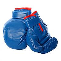 Боксерские перчатки MS1649Black, 2 шт, 1 размер, 19 см, в кульке (Синий)