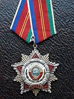 Орден Дружба народов копия