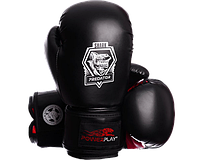 Боксерские перчатки PowerPlay 3001 Shark Series красные