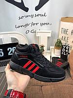 Кроссовки Adidas/GVP  адидас мужские женские реплика, фото 1