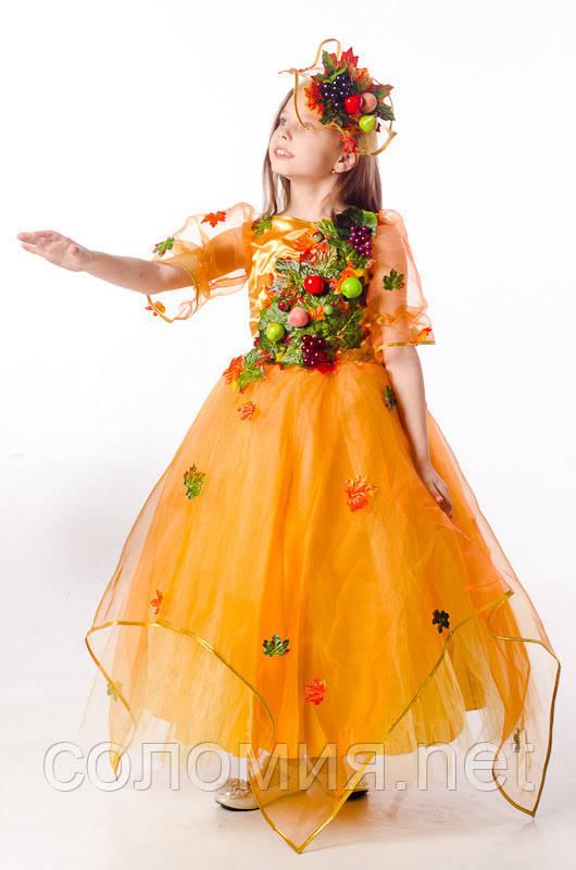 Детский карнавальный костюм для девочки Осень урожайная 122-140р
