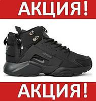 Кроссовки мужские зимние Nike Air Huarache Winter x Acronym Black