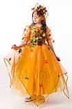 Детский карнавальный костюм для девочки Осень урожайная 122-140р, фото 3