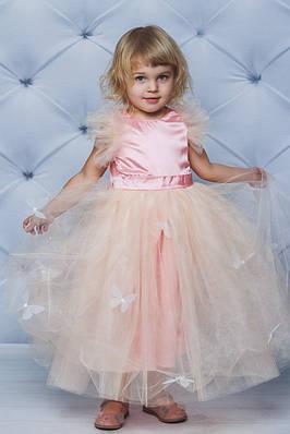 Ошатне атласну сукню з метеликами персик
