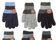 """Перчатки для мальчика """"Корона"""" разные цвета 12 пар в упаковке"""