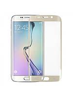 Защитное стекло Full Cover для Samsung Galaxy S7 Edge с изогнутыми краями Золотое