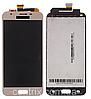 Дисплей (екран) для Samsung G570 Galaxy On5 (2016), G570F, DS Galaxy J5 Prime + тачскрін, золотистий, оригінал
