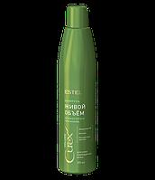 Шампунь для придания объема сухим волосам Estel Curex Volume Shampoo for Dry and Damaged Hair 300 мл