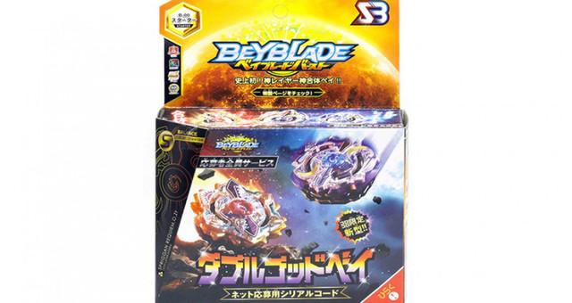 Beyblade бейблейд 5 сезон модель BB00C двойной