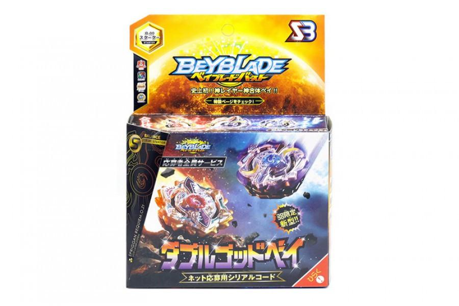 Beyblade бейблейд 5 сезон модель BB00C двойной, фото 1