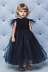 Нарядное велюровое платье с крылышкамиТемно-синее, фото 3