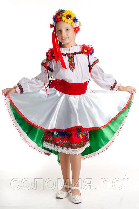 Детский карнавальный костюм для девочки Украиночка 122-140р