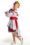 Детский карнавальный костюм для девочки Украиночка 122-140р, фото 2