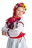 Детский карнавальный костюм для девочки Украиночка 122-140р, фото 3