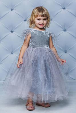 Ошатне велюрову сукню з крильцями Сіре