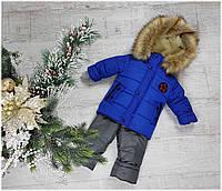 001f8cd994ea Зимний комбинезон детский в Украине. Сравнить цены, купить ...
