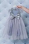 Нарядное велюровое платье с крылышками  Серое, фото 5