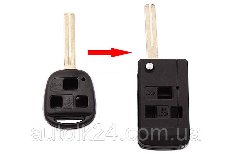 Корпус выкидного ключа Toyota(для переделки)  лезвие TOY 40, 3 кнопки