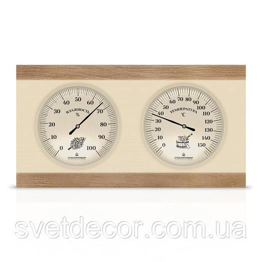Термометр гигрометр для сауны и бани ТГС исп.4