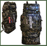 Туристический рюкзак объёмом 80л.