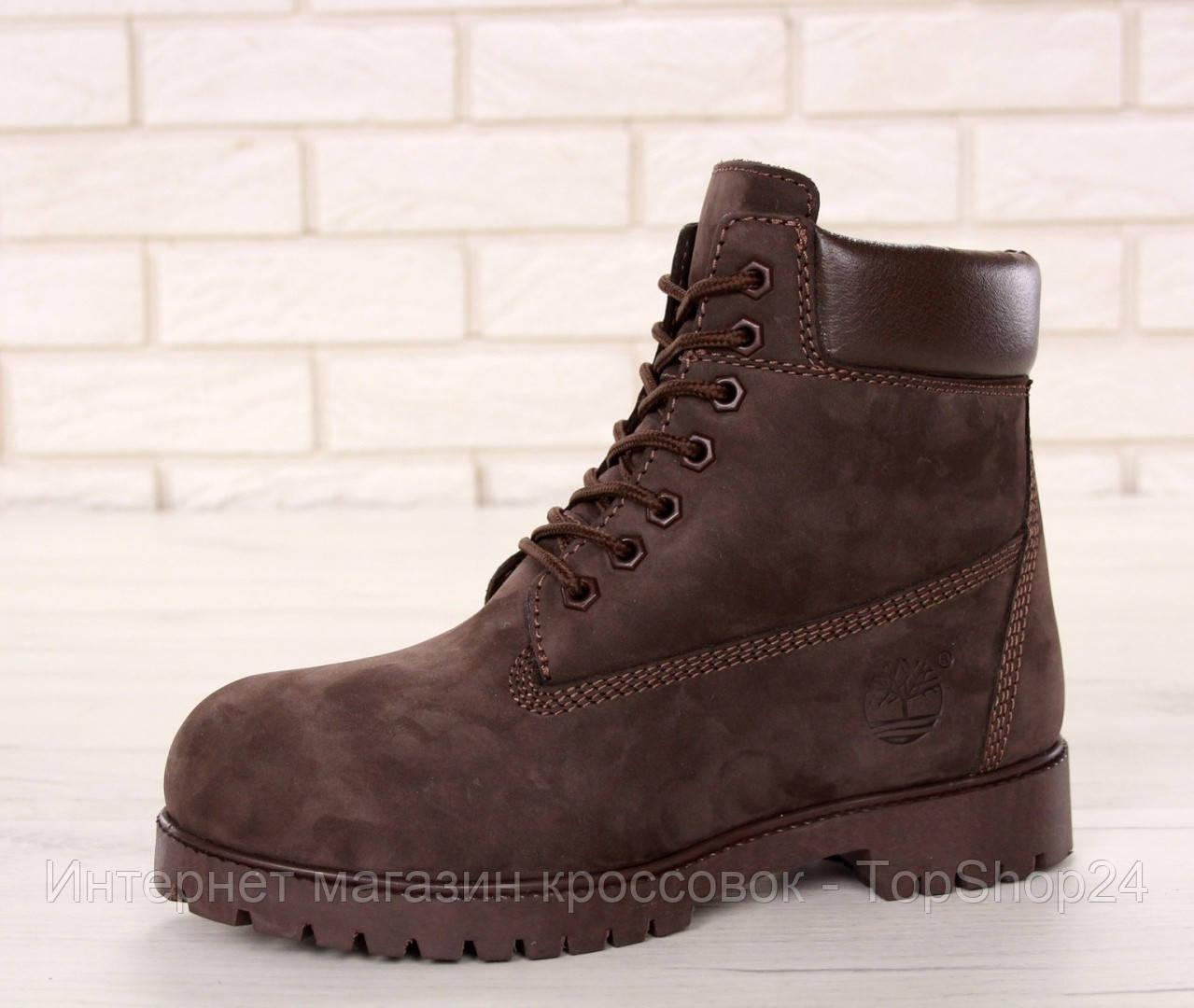 Зимние ботинки на меху Timberland Classic (реплика А+++ )