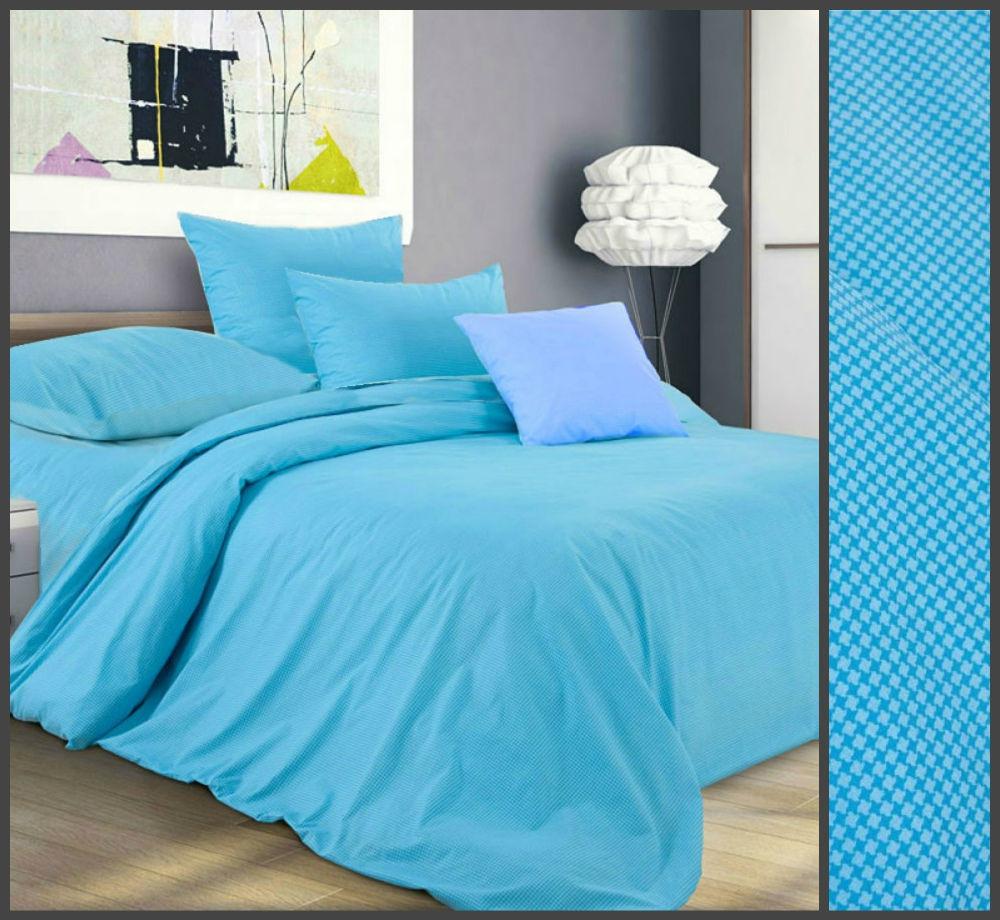 Арктика, перкаль (Полуторный) постельное белье перкаль Арктика , полуторный  комплект  постельного белья
