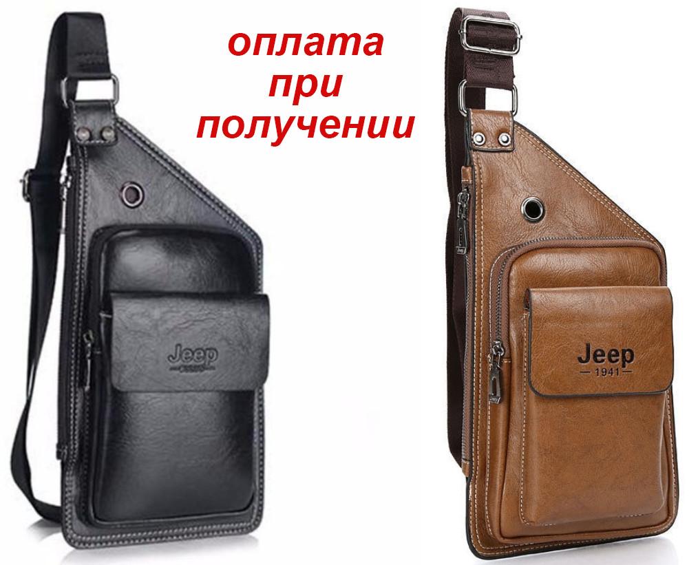 a23700a2e2a0 Мужская спортивная кожаная через плечо сумка слинг рюкзак бананка кобу
