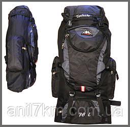 Туристичний рюкзак об'ємом 80л.