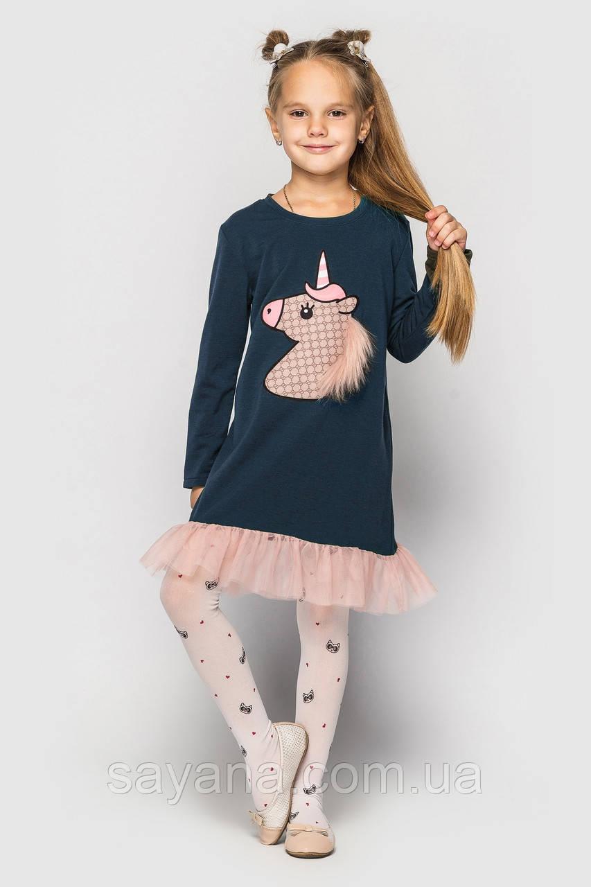 """Детское платье """"Bonny RP"""" с декором в расцветках. ЛА-6-1118"""