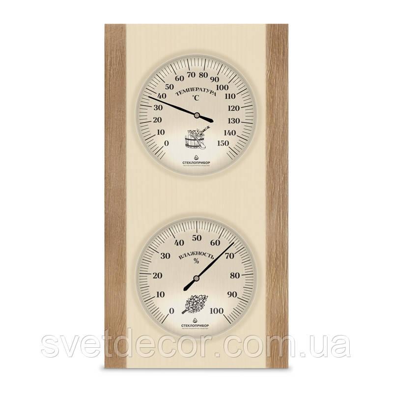 Банная Станция - Термометр и Гигрометр в Баню и Сауну - ТГС исп.5