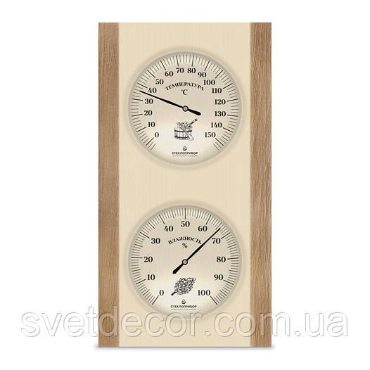Термометр гигрометр для сауны и бани ТГС исп.5