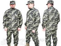 Комплект пограничная цифра Camo-tec Украина
