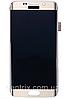 Дисплей (экран) для Samsung G925F Galaxy S6 Edge + тачскрин, золотистый, Gold Platinum, оригинал