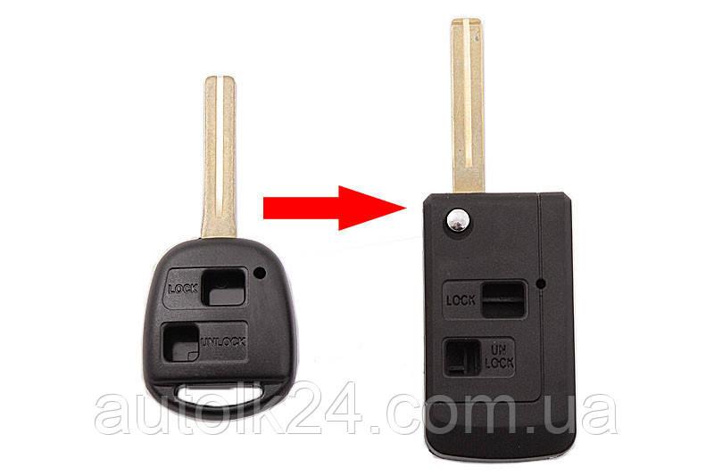 Корпус выкидного ключа LEXUS (Лексус) для переделки - 2 кнопки, лезвие TOY40