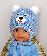 Зимняя шапка Малыш для новорожденных 35-38 см голубой