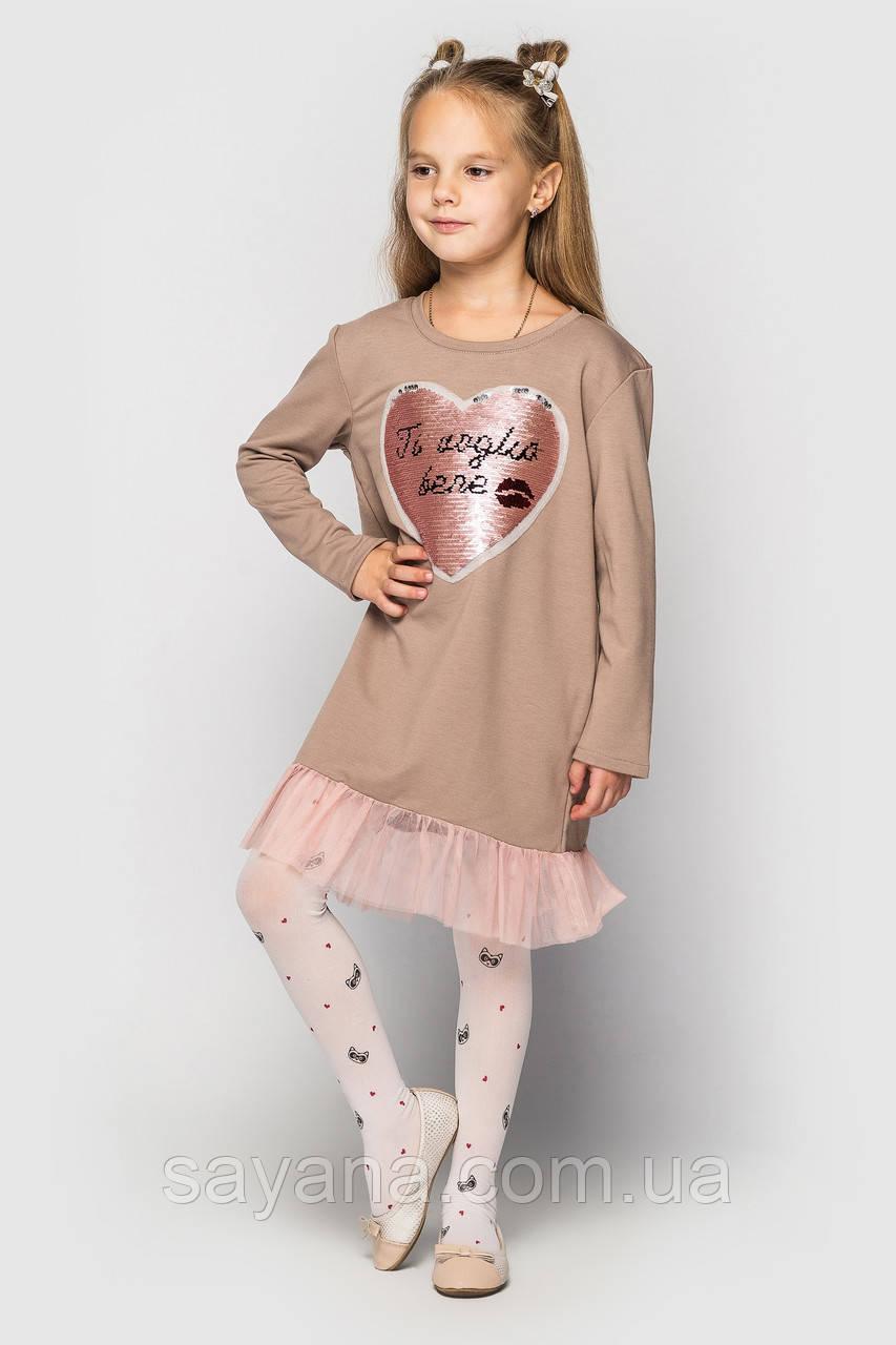 """Детское платье """"Bonny RS"""" с декором в расцветках. ЛА-7-1118"""