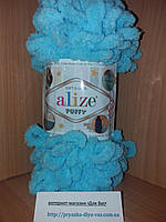 Пряжа для вязания руками (100%-микрополиэстер, 100г/9,2м) Alize PUFFY 287 (светло-бирюзовый)